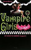バンパイア・ガールズ〈no.2〉テレビに吸血鬼?