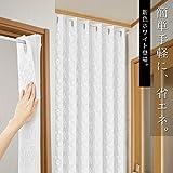 間仕切りサッとパタパタカーテン (長250㎝, ホワイト)