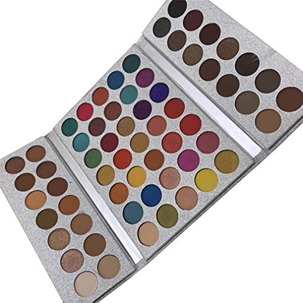 さまよう大声で毎日64色のハイグロスマットアイシャドウグリッターアイシャドウ防水顔料ラスティングアイシャドウアイメイク化粧品