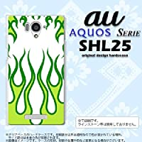 SHL25 カバー AQUOS SERIE SHL25 ケース アクオス セリエ ファイヤー 白×緑 nk-shl25-1310