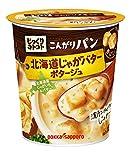 じっくりコトコト こんがりパン 北海道じゃがバターポタージュ 32.4g ×6個