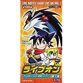 ライブバトルカード ライブオン ブースターパック 第1弾 BOX