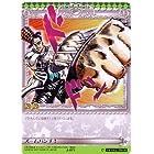ジョジョの奇妙な冒険ABC 1弾 【コモン】 《イベント》 J-071 ズームパンチ!
