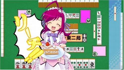 萌える麻雀 もえじゃん!(通常版) - PSP