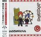 横浜ラブストーリー(初回盤A)(DVD付)()
