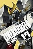 鉄のラインバレル 完全版(17) (ヒーローズコミックス)