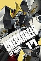 [Amazon.co.jp 限定]鉄のラインバレル 完全版 第17巻