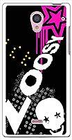 sslink 305SH AQUOS CRYSTAL アクオス クリスタル ハードケース ca752-1 スカル 星 スター ロゴ スマホ ケース スマートフォン カバー カスタム ジャケット softbank