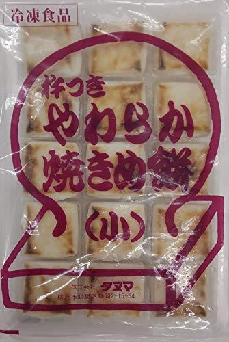 やわらか焼きめ餅(小)540g(30個)×15P 冷凍 業務用 焼き目