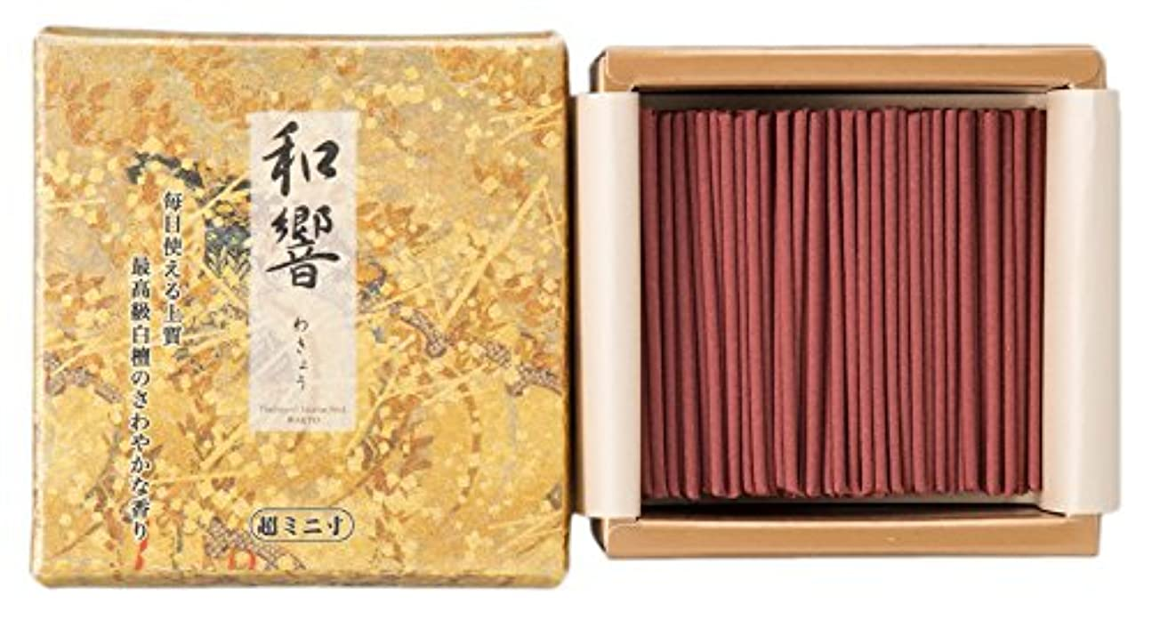 入植者アラスカシマウマ尚林堂(Shorindo) 線香 通常タイプ 超ミニ寸 和響 1.超ミニ 159120-7040