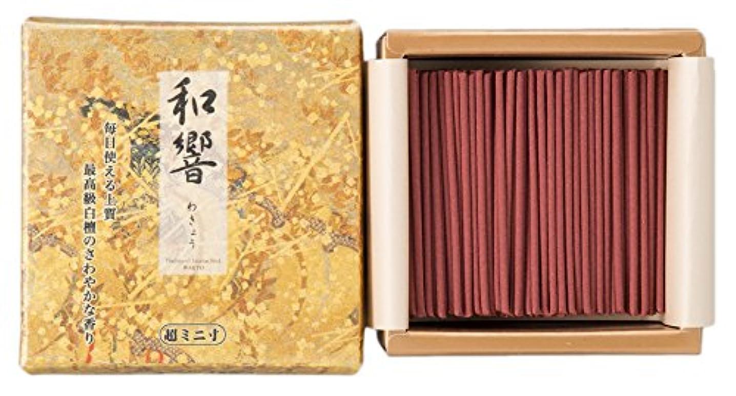 入場料はっきりとコンサルタント尚林堂(Shorindo) 線香 通常タイプ 超ミニ寸 和響 1.超ミニ 159120-7040