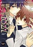 誘惑モード1827 (CLAPコミックス anthology 32)