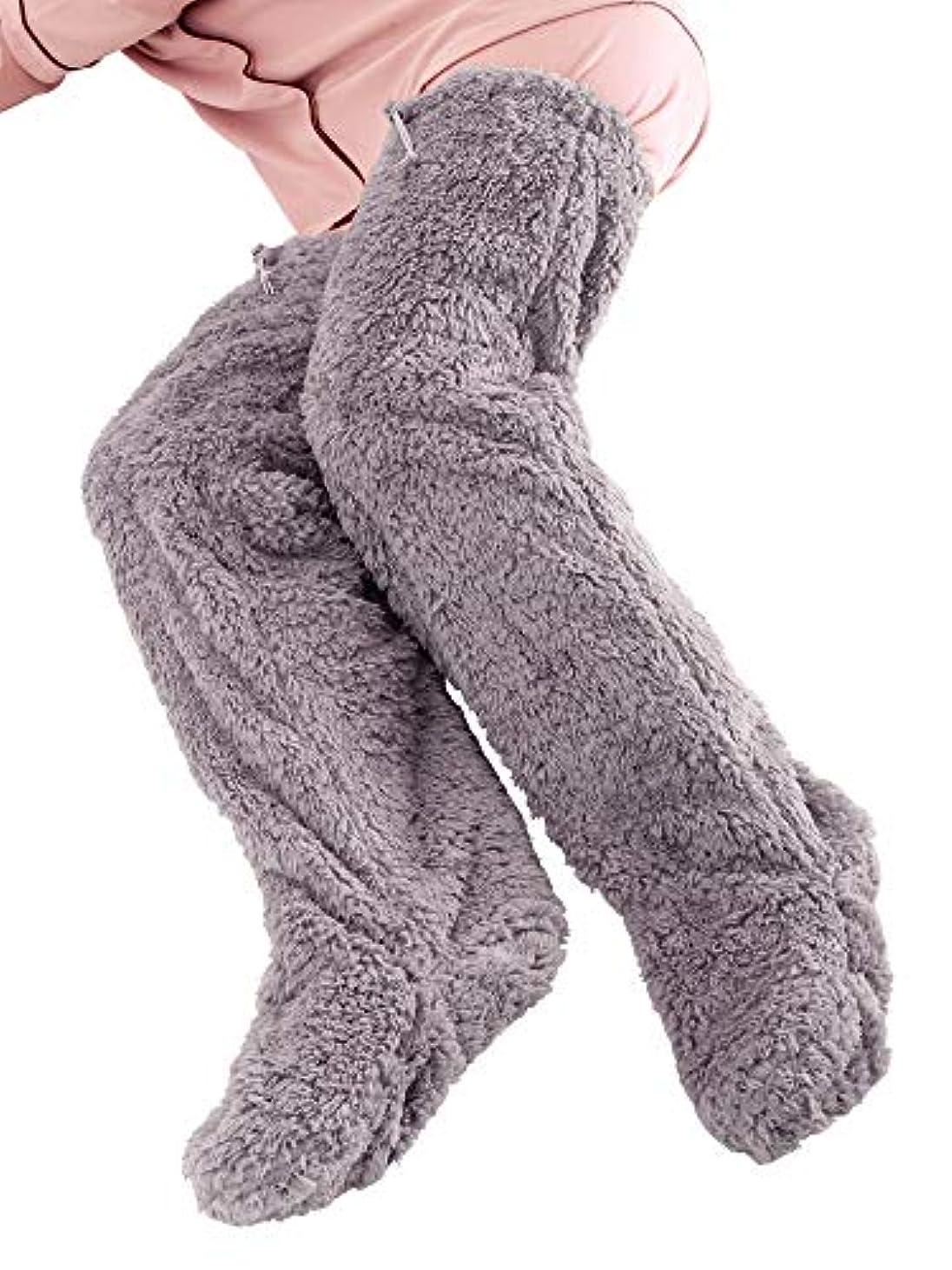 コントラスト発行する外側極暖 足が出せるロングカバー ストッパー付き グレー?Lサイズ