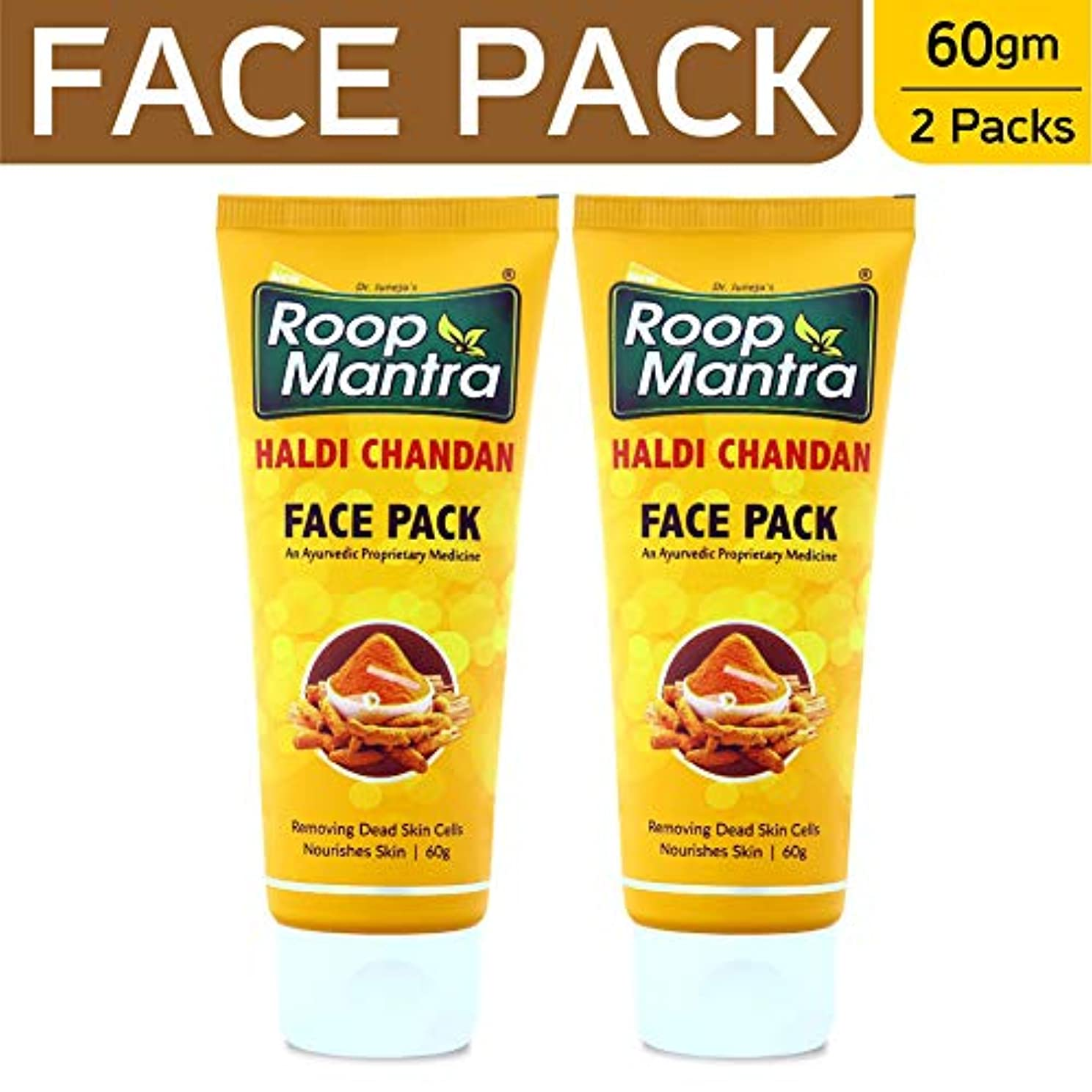 スキャンミニチュア息苦しいRoop Mantra Haldi Chandan Face Pack, 60g (Pack of 2)