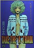 "TAKE THE ""A"" TRAIN / 南 Q太 のシリーズ情報を見る"