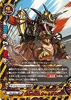 バディファイト/S-PR-124 黄金の弾丸 かっとびドリル