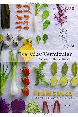 Vermicular Recipe Book 01「Ever...