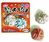 【和玩具】 ぽんぽんおてだま (12セット入)  / お楽しみグッズ(紙風船)付きセット