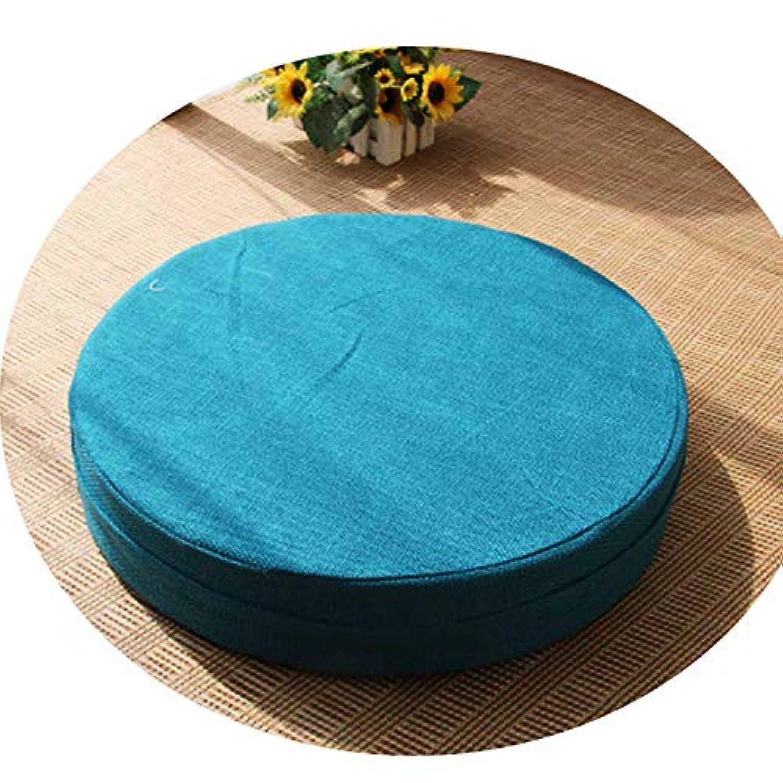 クッション丸い畳綿のリネンアート布団和式洗濯クッション瞑想ヨガマット,湖蓝色,直径50cm厚6cm