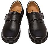 (クアド) KUADO 子供 キッズ フォーマル 靴 シューズ 卒業式 入学式 七五三 発表会 軽量 (05:19.5)