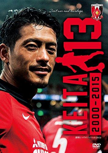 KEITA #13 2000-2015 [DVD]
