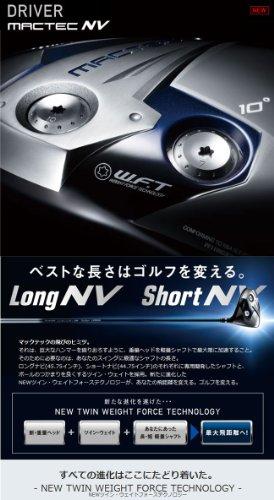マグレガー ゴルフ マックテック ショートナビ 44.75インチ ドライバー モトーレ NV201DF カーボンシャフト MACTEC Short NV 10度/SR