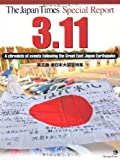 The Japan Times Special Report  3.11 A chronicle of events following the Great East Japan Earthquake 英文版 東日本大震災特集