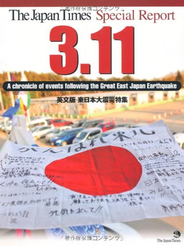 The Japan Times Special Report  3.11 A chronicle of events following the Great East Japan Earthquake 英文版 東日本大震災特集の詳細を見る