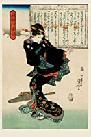 Traditional Japanese Ukiyo-E Style Illustration of Young Woman: 6 X 9 140 Page Dot Grid Art Journal Diary Notebook Planner Work Book Blank Book