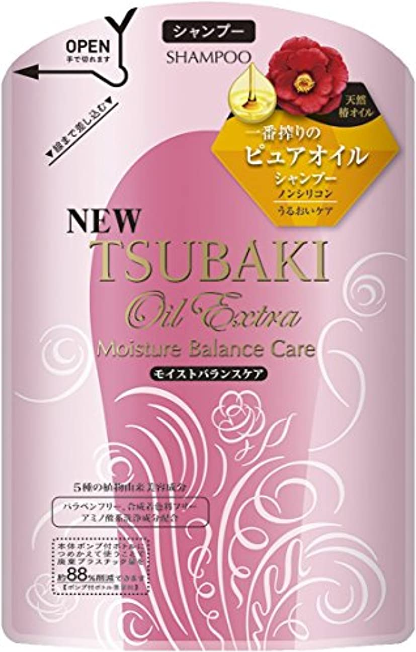 テラススパイラル余暇TSUBAKI オイルエクストラ モイストバランスケア シャンプー 詰め替え用 (うねる髪用?ノンシリコン) 330ml