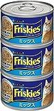 ピュリナ フリスキー トール缶 ミックス 155gx3缶