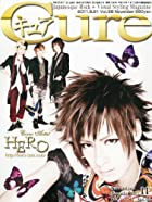 Cure (キュア) 2011年 11月号 [雑誌]()
