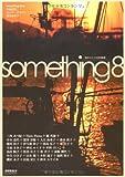 something8