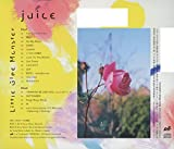juice 画像