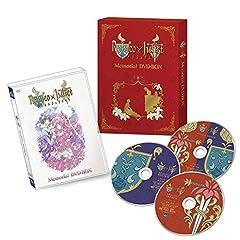 [シェイクスピア没後400周年記念]アニメ「ロミオ×ジュリエット」memorial DVD-BOX