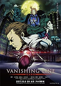 牙狼<GARO>-VANISHING LINE-Blu-ray-BOX1