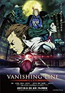 牙狼〈GARO〉 -VANISHING LINE-の画像