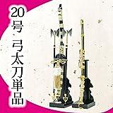 人形本舗 五月人形 道具 弓太刀20号