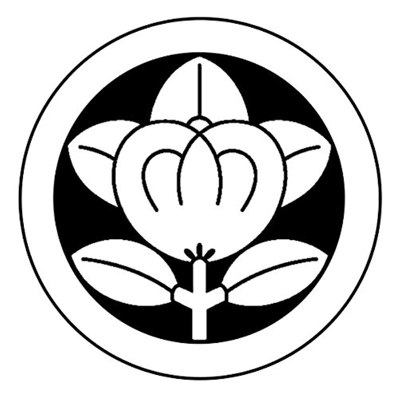家紋シール 張り紋 黒紋付用 nkp 日向紋 3.9cm 6枚組 丸に橘