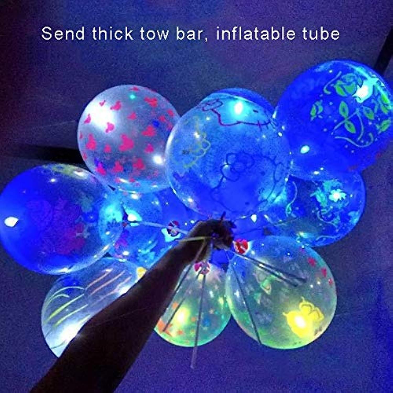 ファッションの神秘的な輝く風船は、夜、パーティー、誕生日、デートに最適です。夜はもう孤独ではありません。 (色 : Cartoon, サイズ さいず : 20)