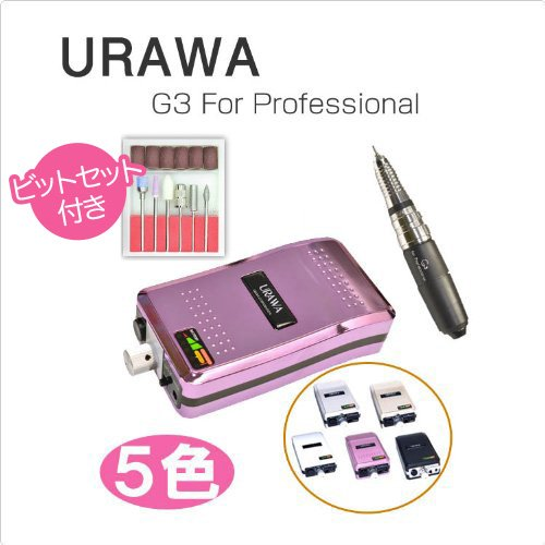 URAWA G3