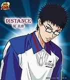 DISTANCE(初回生産完全限定盤)