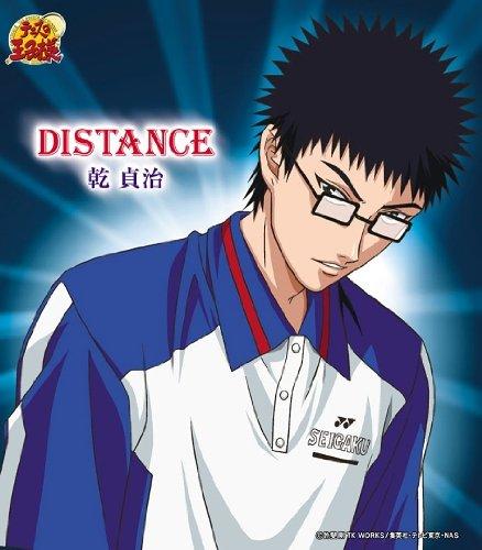 DISTANCE / 乾貞治(津田健次郎)