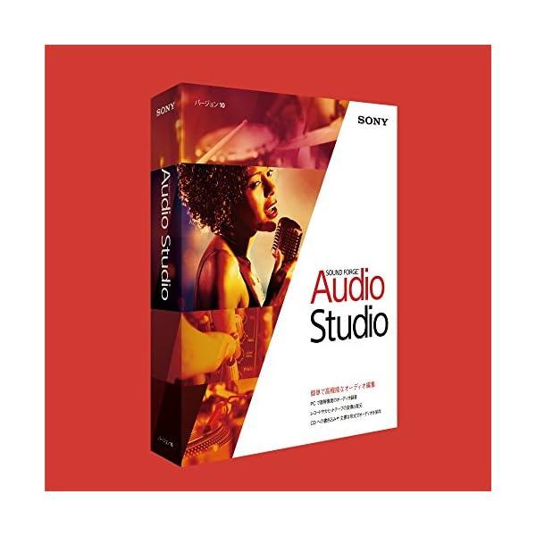Sound Forge Audio Studi...の紹介画像2