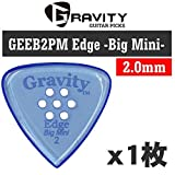 GRAVITY GUITAR PICKS Edge -Big Mini Multi-Hole- GEEB2PM 2.0mm Blue ピック