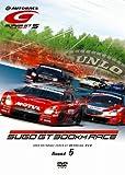 SUPER GT 2009 ROUND5 スポーツランドSUGO [DVD]