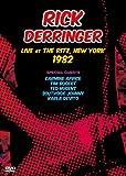ライヴ・アット・ザ・リッツ ニューヨーク 1982【通常盤】 [DVD]