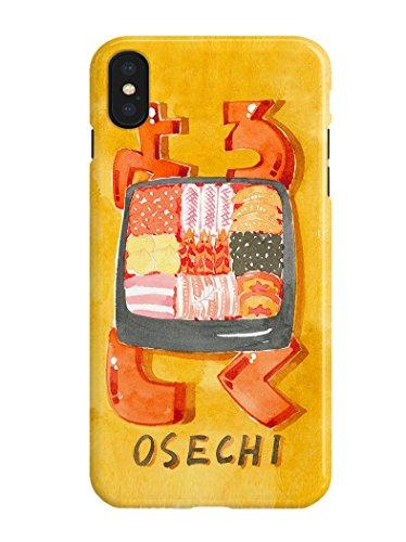 (タコストア) taco store iPhone ケース ...