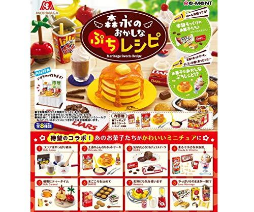 RoomClip商品情報 - 森永のおかしなぷちレシピ BOX商品 1BOX=8個入り、全8種類