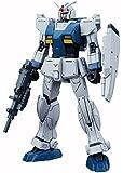 HG 機動戦士ガンダム THE ORIGIN MSD 局地型ガンダム 1/144スケール 色分け済みプラモデル